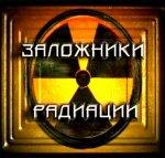 Радиация с «Фукусимы» дошла до Украины
