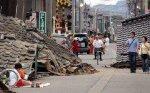 В результате нового землетрясения в Японии погиб один человек