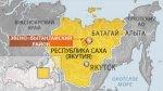 Спасатели нашли в якутской тайге потерявшуюся месяц назад девушку