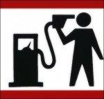 Украина.Газ для авто подорожал и стал дефицитом.