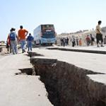 Канарские острова ожидают мощное землетрясение