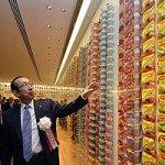 В Японии открылся музей лапши быстрого приготовления