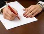 Имущество при разводе можно будет делить не поровну