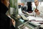 Продать валюту теперь можно без ксерокопии