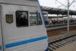 Пассажиры электричек против «Укрзализныци»