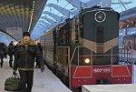 «Укрзализныця» планирует пересчитывать стоимость международных железнодорожных перевозок