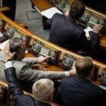 Принят Закон о декриминализации некоторых статей УК Украины