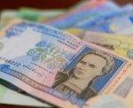 Ценовые сюрпризы: что подорожает в 2012 году. Украина