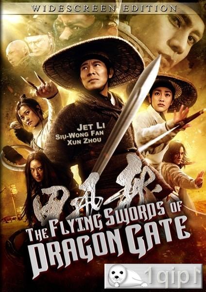 Летающие мечи врат дракона / The Flying Swords of Dragon Gate (2011/HDTVRip)