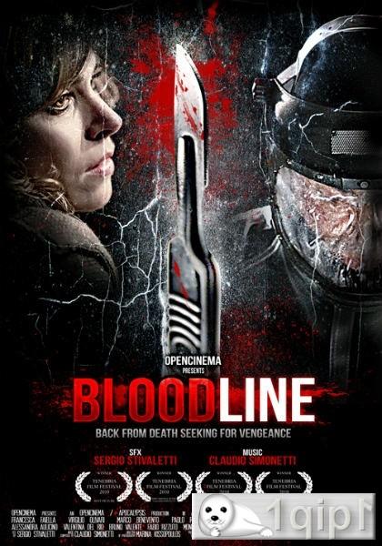Кровное родство / Bloodline (2011/DVDRip)