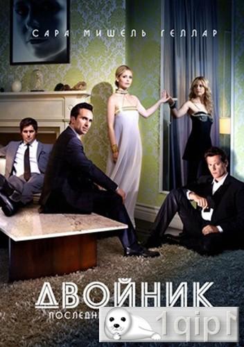 Двойник / Ringer (1 сезон/2011/WEB-DLRip/HDTVRip 720p)