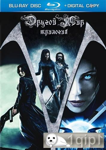 Другой Мир: Трилогия / Underworld (2003-2009/HDRip/H.264)