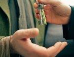 Подаренное недвижимое имущество можно продать без налогов (Украина)