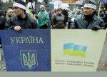 """Одобрен проект закона """"О документах Украины, удостоверяющих личность,  дающих право на выезд из Украины и въезд в Украину"""""""