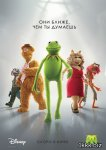 Маппеты / The Muppets (2011/DVDScr)