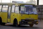 Водителей маршруток будут штрафовать за денежные расчеты на ходу