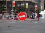 Календарь транспортных ограничений в Киеве на время Чемпионата