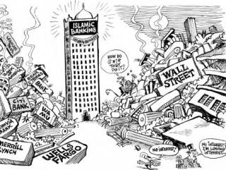 Исламские банки благополучно перенесли мировой экономический кризис