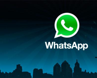 Представители WhatsApp назвали