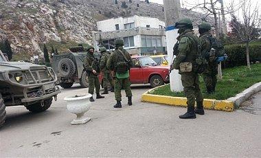 В Крыму военные РФ атаковали два подразделения Госпогранслужбы