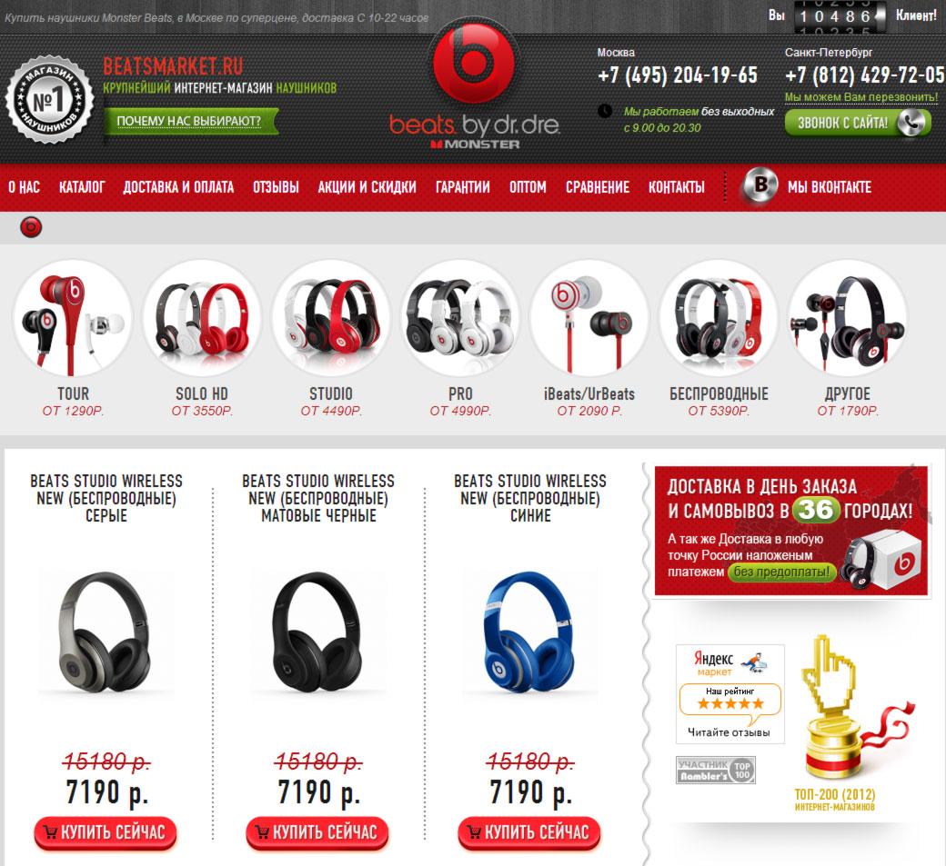Телевизоры – интернет-магазин Фокстрот: цены, отзывы