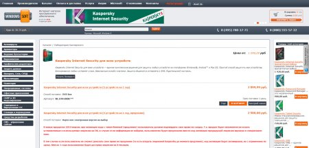 ������������ �� Kaspersky Internet Security 2014